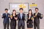 KB국민은행이 29일, 디지털 기술 기반의 동남아시아 중심 금융사업 확장을 위해 캄보디아 현지 특성에 맞게 최적화된 글로벌 디지털뱅크 Liiv KB Cambodia를 출범한다