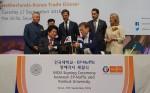 건국대-네덜란드 4개 대학, 실무형 학생 창업 지원 협약