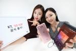 KT는 29일부터 전국 KT매장 및 직영 온라인 'KT올레샵'을 통해 LG전자의 플래그십 스마트폰 'LG V20'를 공식 출시한다