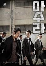 송강호, 공유 주연의 '밀정'이 3주 연속 박스오피스 1위에 오르며, 700만 관객을 돌파했다