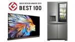 일본디자인진흥회가 발표한 굿 디자인상 2016(Good Design Award 2016)에서 Best 100에 선정된  LG 시그니처 냉장고의 모습이다