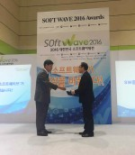 비즈플레이가 9월 26일부터 사흘간 서울 강남구 코엑스에서 열린 '소프트웨이브 2016'에서 참가 기업 가운데 가장 많은 관심과 호응을 얻어 '소프트웨이브 대상'을 수상했다