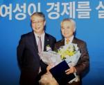 28일 포시즌스호텔에서 개최된 2016 여성금융인대상 시상식에서 박종복 SC제일은행장이 임종룡 금융위원장으로부터 양성평등부문 대상을 수상한 후 기념촬영을 하고 있다