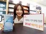 서울시 중구 을지로 SK텔레콤 매장에서 홍보모델이 갤럭시A8 예약가입 실시를 알리고 있는 모습이다