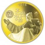 한국조폐공사가 10월4일 훈민정음 반포 570돌 기념메달을 출시한다