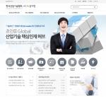 한국산업기술협회 공식 홈페이지