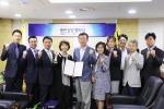 KMI 한국의학연구소와 한국중소기업경영자협회가 동반성장을 위한 협약을 체결했다