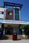 한국OGK 창립 37주년 기념식 박수안 회장 기념사