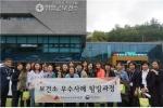 9월 28일 영월군 보건소 사례탐방
