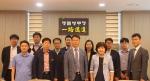 한국보건복지인력개발원 서울사회복무교육센터와 병무청 사회복무연수센터간 간담회