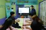 5일 구로구 소재 새솜지역아동센터에서 희망이음 구로구 특성화 프로그램 꿈과 비전·리더십을 주제로 교육을 진행하고 있다