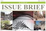충남연구원 재난안전연구센터가 지진대응정책을 이슈로 안전충남 이슈브리프 제2호를 7일 발간했다