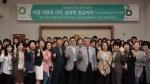 전라남도광역정신건강증진센터가 안산정신건강트라우마센터와 함께 6일 나주보건소에서 재난심리지원 전문가 역량강화를 위한 교육을 개최하였다