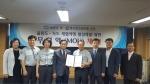 업무협약을 체결하고 있는 한국청소년연맹 한기호 총재와 울릉군 최수일 군수
