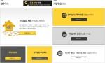 기업경영지원 컨설팅 전문가집단 좋은기업닷컴