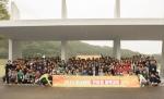 경남제약이 한마음 체육대회를 개최했다