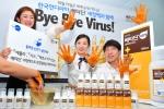 한국먼디파마가 세계 손씻기의 날을 기념해 바이 바이 바이러스 손씻기 캠페인을 실시했다