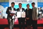 금천구시설관리공단이 날씨경영우수기관으로 선정되었다