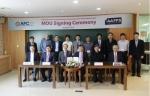 아시아태평양 이론물리센터와 아시아태평양물리학연합회가 15일 APCTP 본부에서 권역 내 기초과학 진흥 및 국제 네트워크 구축을 위해 양해각서를 체결했다