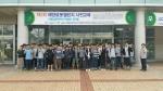 해양로봇챌린지 사전교육 참가자들이 단체 사진을 촬영하고 있다