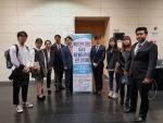 동명대가 전국대학생 논문대회에서 우수상 등을 수상했다