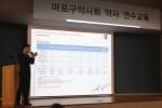 한국먼디파마 베타딘, 약사 대상 개인 위생관리 매뉴얼 교육
