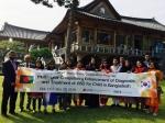 방글라데시 자폐스펙트럼과정