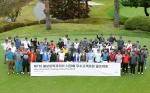 18일 안성 베네스트 골프 클럽에서 개최된 제7회 볼보트럭코리아 사장배 골프대회에서 우수고객 및 파트너사 참가자들