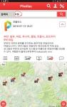 부탄 호텔예약 위치 보기 지도