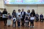 용인송담대 제9회 가족사랑 그림그리기 대회를 개최했다
