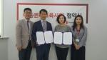한국보건복지인력개발원 서울사회복무교육센터가 20일 세이브더칠드런 동부지부와 상호 업무협약을 체결하였다