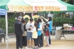 삼전종합사회복지관이 주민 어울림 축제 한마당을 개최했다