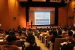 MDS테크놀로지가 2015년에 개최한 Enterprise IoT 구현사례 세미나에는 300여명이 참석한 가운데 성황리에 개최되었다