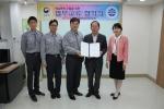 업무협약을 체결하고 있는 한국청소년연맹과 서울북부청소년꿈키움센터