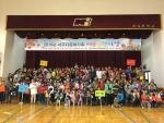 서구건강가정다문화가족지원센터 2016년 서구다문화가족 어울림한마당 개최하여 120가족 300여명이 참여하였다