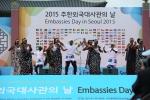 2015 주한외국대사관의 날에 공연한 르완다 공연팀