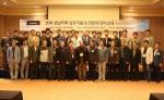 제8회 대한인터벤션영상의학회 전문의 연수교육이 제주도에서 개최되었다