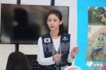 배우 오인혜가 MBC-사랑밭 나눔걷기 같이가요 행사에 동참했다