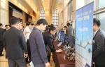 MDS테크놀로지가 Industrial IoT 전문가 세미나를 개최했다