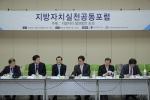 좌측부터 소진광 교수,배준구 교수, 하혜수 원장, 이달곤 교수, 김순은 교수, 강형기 교수