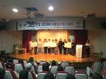 창의인성 모의수업 경진대회에서 수상자와 함께 단체사진을 촬영한 창의인성사업단