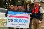 미디어윌그룹 주원석 회장(오른쪽)과 딘타이펑코리아 김선옥 대표(오른쪽 두번째)가 29일 서울 연탄은행 허기복 대표(왼쪽)에게 연탄 2만장, 쌀 100포대, 라면 100박스를 전달했다