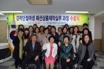 한국폴리텍대학 섬유패션캠퍼스가 28일 오전 경력단절여성 훈련(패션상품제작실무) 수료식을 개최했다