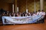 누리다문화학교 다문화 청소년들이 제2회 다문화 콘서트에 참가했다