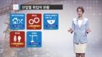 초대 통계캐스터에는 YTN 기상캐스터 출신의 차윤희, 유다현 씨가 선발되어 주 2~3회 번갈아 방송하게 된다.