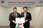 전자정부 분야의 국내 대표 IT서비스 기업 LG CNS가 우즈베키스탄 전자정부 사업을 본격화한다