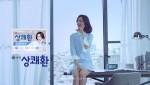 삼양사 큐원 상쾌환이 혜리를 모델로 하는 신규 TV광고를 1일부터 새롭게 온에어했다