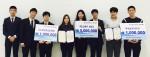 건국대 임다연, 박성호, 박지원 학생팀(지도교수 김한수)이 오션 게이트웨이 작품으로 2016년 제 12회 건축구조경진대회에서 대상을 수상했다(왼쪽부터 임다연, 박성호, 박지원 학생)