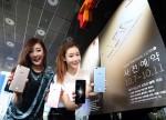 서울시 중구 을지로 SK텔레콤 T타워에서 홍보 모델들이 50만원대 수퍼 프리미엄 스마트폰 루나S를 소개하고 있다