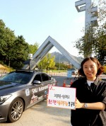SK텔레콤과 서울대 지능형자동차IT연구센터는 차량통신 및 영상인식으로 자율주행 차량의 탐지거리를 확대하는 기술을 공동 개발하고, 서울대 캠퍼스에서 시연했다